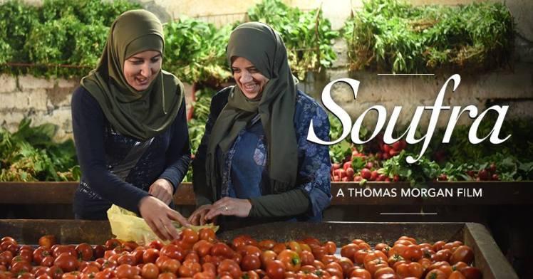 Soufra Film (Official)
